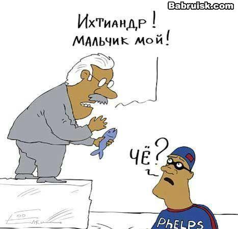 """Контрабандисты - """"водолазы"""" задержаны на границе с Румынией - Цензор.НЕТ 2649"""