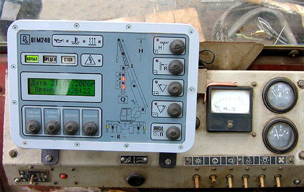Прибор безопасности ОГМ 240