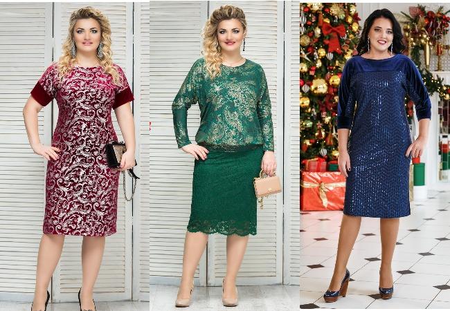 Женская одежда. Блузки больших размеров
