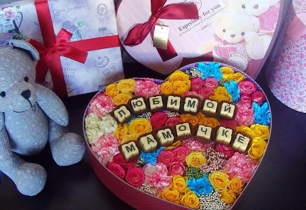 Что подарить женщине на 60 лет: Топ 38 идей +подарки и советы по выбору